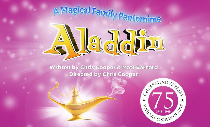 SSA Drama Aladdin